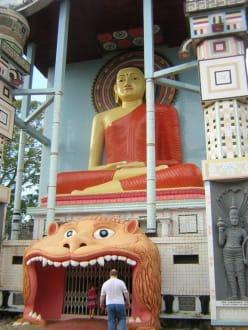 Tempel Eingang - Angurukaramulla Tempel