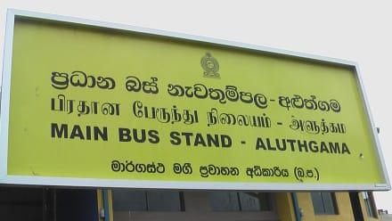 """Schild """" Bus Bahnhof """"  - Transport"""