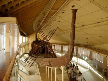 Barken Museum bei den Pyramiden von Giseh - Pyramiden von Gizeh