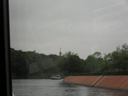 Waters (river/lake/waterfall)  - River Spree Boat Trip