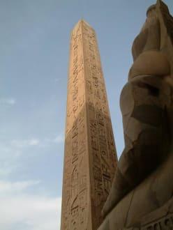 Luxor und Karnak Tempel - Luxor Tempel