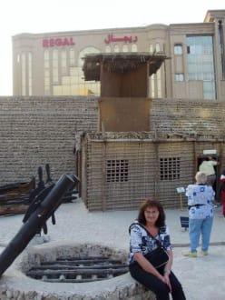 Dubai Museum - Dubai Museum im Al-Fahidi-Fort