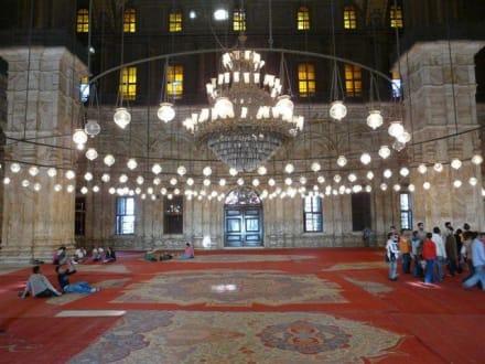Innenraum - Alabaster-Moschee / Mohammed Ali Moschee
