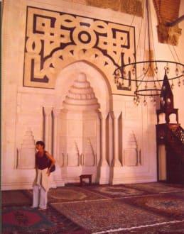 Gebetsnische der Isa Bey Moschee - Selçuk Isa Bey Moschee