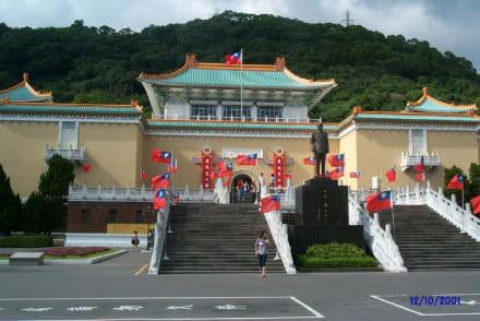 National Palace Museum - Nationalpalast-Museum