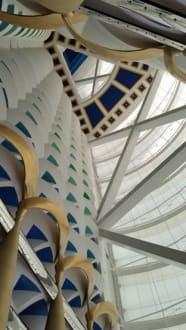 Innenansicht - Burj Al Arab
