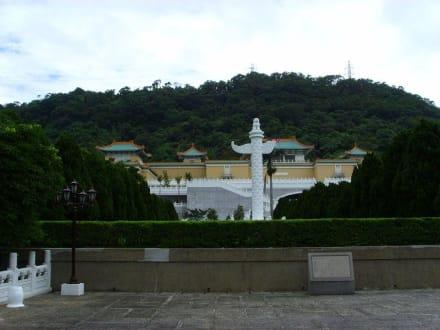 Das Nationalpalastmuseum in Taipei - Nationalpalast-Museum
