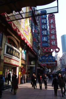 Straßenszene - Nanjing Lu