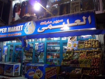 Supermarkt Ecke Shareton-Road - Sheraton Road