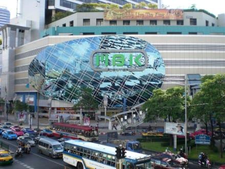 Der bekannte MKB Center - MBK - Mah Boon Krong Center