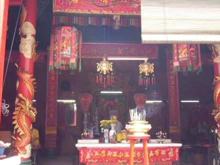 Chna Town - China Town
