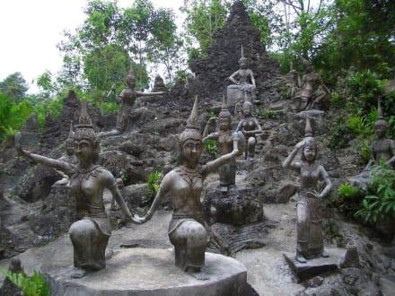 Magic Garden - Magic Garden/Secret Buddha Garden