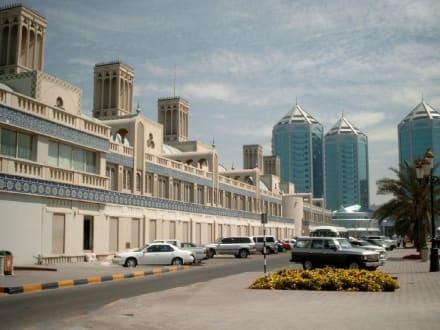 Blue Souk in Sharjah - Blue Souk