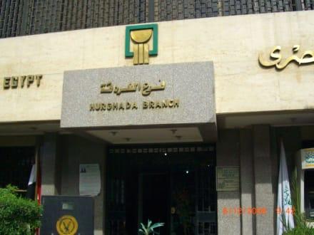 Bank in der Nähe dse Bazar - Zentrum Hurghada