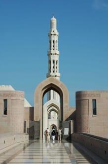 Sultan Qabood Moschee - Sultan Qaboos Moschee