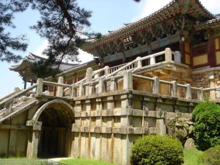 Bulguksa Tempel - Bulguksa Tempel