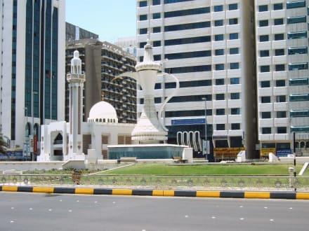 Al Ittahad Square - Ittihad Square