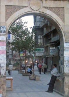 Fußgängerzone - Basar von Aleppo