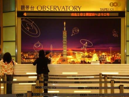 Taipei 101 - Eingang Expresslift Oberservatory - Fernsehturm