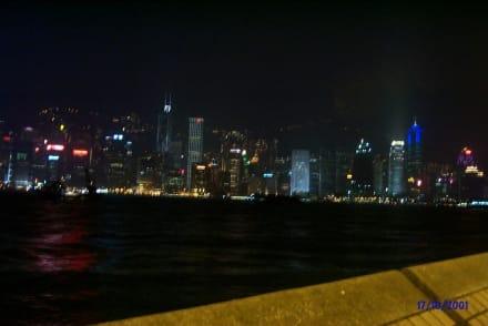 Hongkong Island bei Nacht - Skyline Hongkong