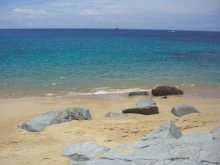 Traumhaft schön... - Nui Beach
