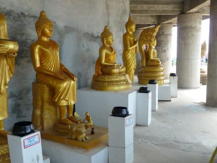 Am Big Budha - Big Buddha