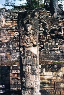 Stele in Copan - Ruinenstätte Copan