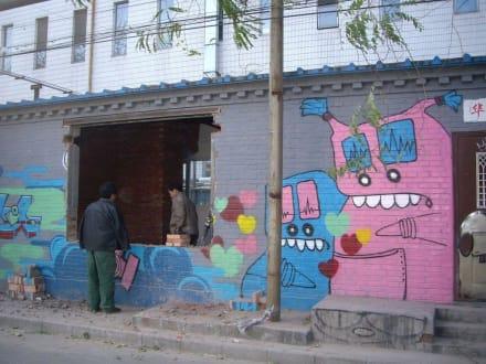 Künstlerviertel. - Künstlerviertel Dashanzi