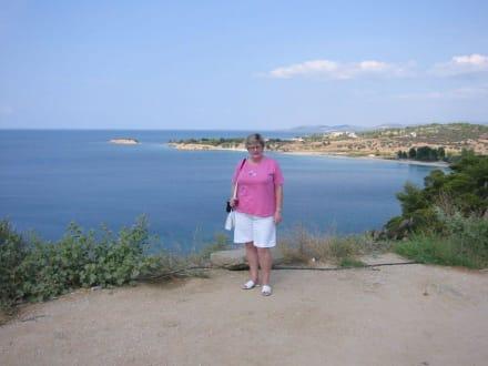 Meine Frau - Neos Marmaras