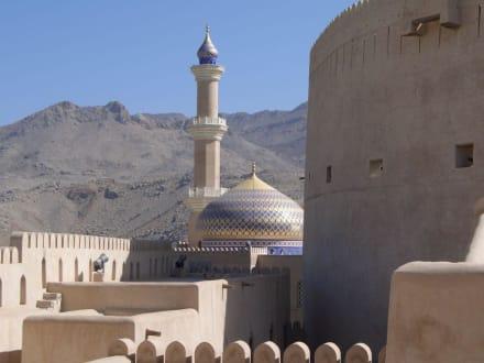 Moschee in Nizwa - Nizwa Moschee