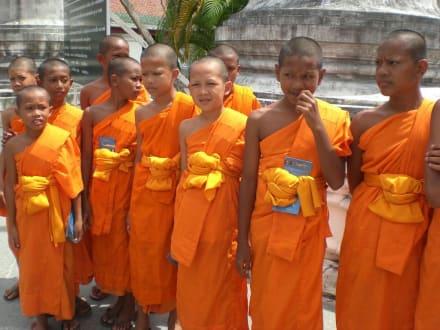 Wat Phra Mahathat - Wat Phra Mahathat