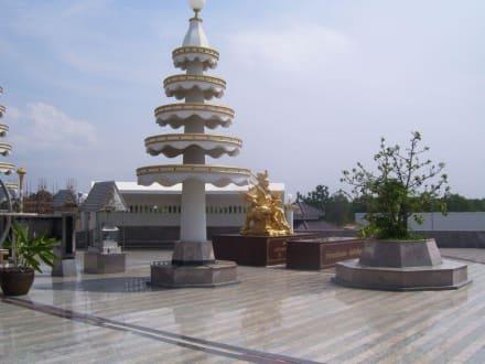 Im der Anlage - Tempel