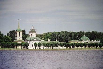 Burg/Palast/Schloss/Ruine - Schloss Kuskowo