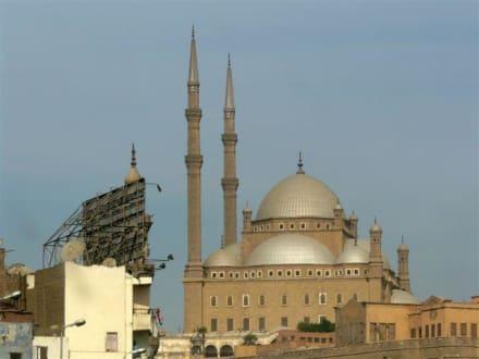 Vom Eingang - Alabaster-Moschee / Mohammed Ali Moschee