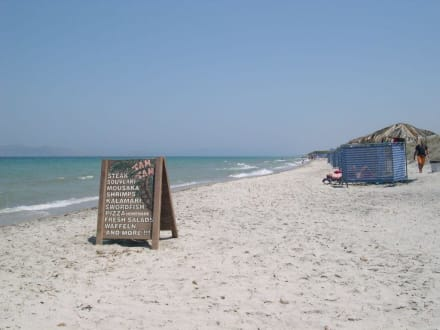 TamTam Strand mit Beach Bar - Tam Tam Beach Bar