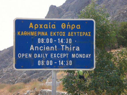 Alt-Thira - Antike Stadt Alt-Thira