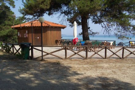 Strandbar - Strand Kriopigi