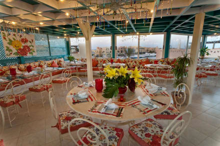Restaurant at Turtle's Inn -