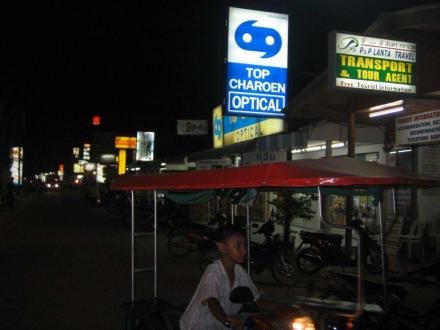 Dieses Zeichen suchen / finden... - Optiker in Thailand