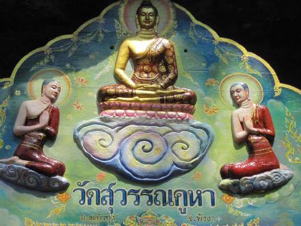 Eingang Grottentempel - Wat Suwan Kuha Tempel