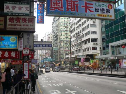 Kowloons Nathan Road - Nathan Road