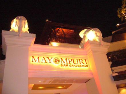 Schriftzug May Mpuri Bar Bangkok - May Mpuri Siam Garden Bar