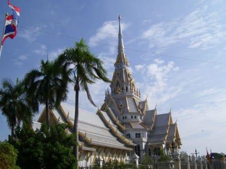 """Silberner Tempel"" - Wat Sothon"