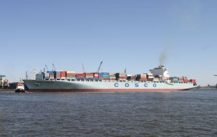 Größtes und neuestes Containerschiff - Hafen Hamburg