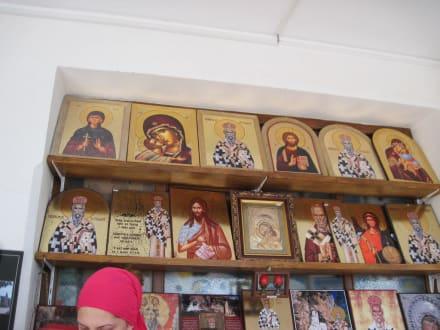 Ikonen unter anderem Verkauf - Bergkloster Ostrog