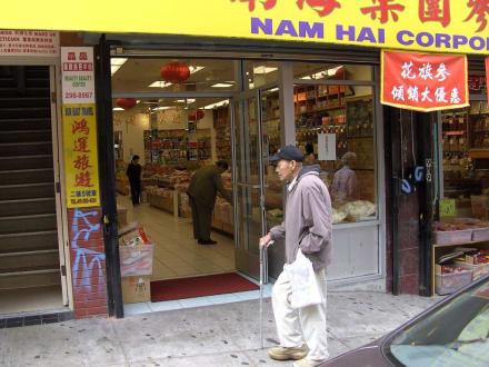 Chinatown - China Town