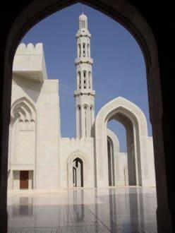 Moschee von Muscat - Sultan Qaboos Moschee