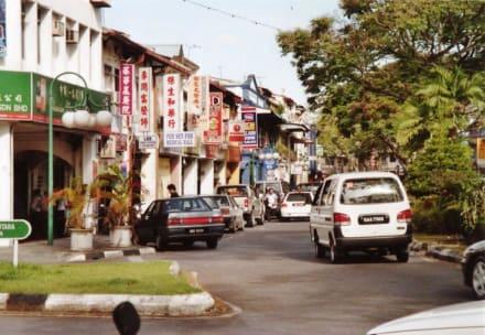 Strasse in Kuching - Jalan Padungan