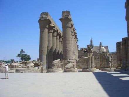 Tempelseite von Tutanchamun - Luxor Tempel