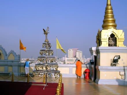 Wat Saket - Golden Mount und Wat Saket